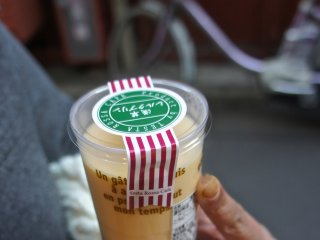 The original and first pudding is now renamed Asakusa Classic and still retains the original taste.