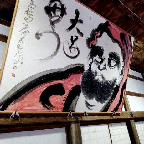 Daian-zenji Temple, Fukui