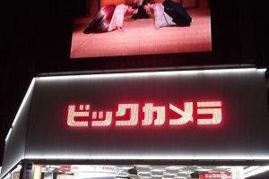 The Yurakucho store of electronics giant Bic Camera