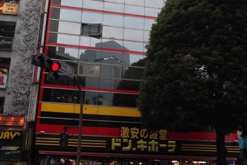 <p>Don Quixote in Shibuya</p>