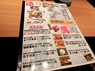 Menu of Umano-Ya. A variety of horse-meat dishes is available