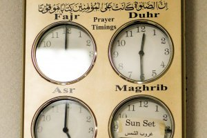 "Prayer timings from morning to evening (""Jumma"" means Friday)"