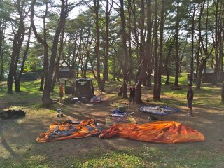 Drive your vehicle through the site to determine best place to set up camp