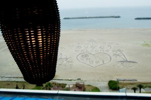 The welcome message on the beach, viewable from every room