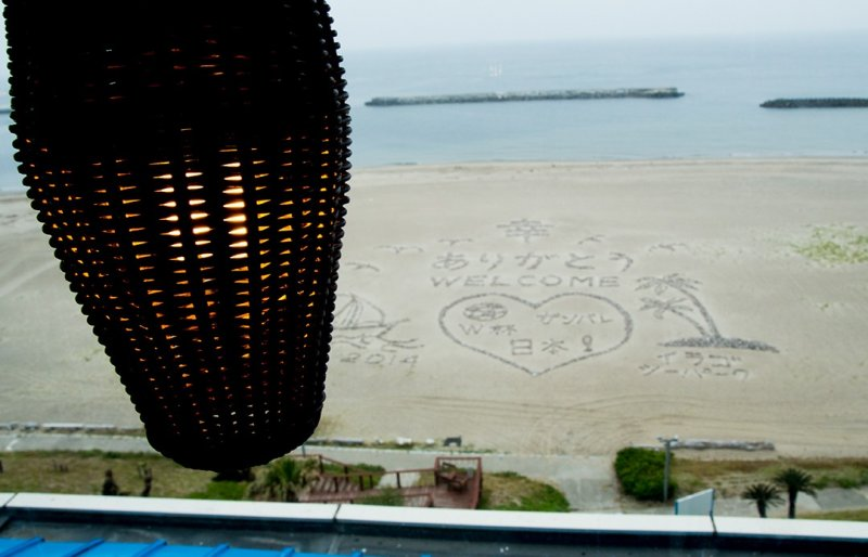<p>The welcome message on the beach, viewable from every room</p>
