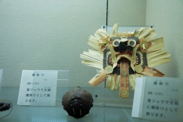 <p>Mask on display in the Natural History Museum</p>