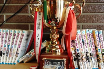 <p>This prize winning Curry cafe is also known for manga books and Americana.</p>