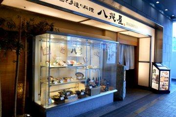 "Restaurant ""Hacchouya"" Fukui"