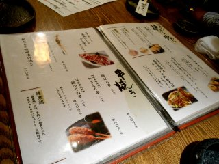 Menu of Hacchouya. Unfortunately, an English menu is not available, but you can choose dishes by looking at their pictures!