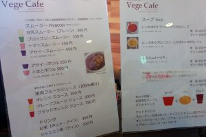 The menu offers juice, smoothies, and soup (which comes with bread)