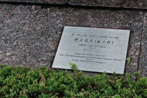 ป้ายแสดงรายละเอียดผลงานประติมากรรมทั้งภาษาญี่ปุ่นและอังกฤษ