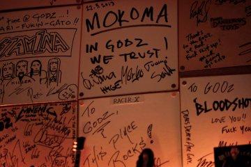 Мы верим в GODZ. Настоящие эмоции от поклонников бара