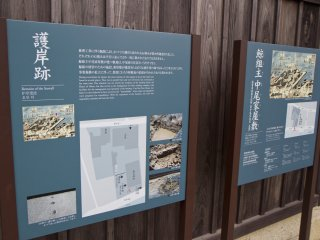 Signboards with Japanese and English relate the history of the Nakao Mansion