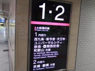 大阪環状線2番乗り場から、京橋もしくは鶴橋行き電車に乗ろう