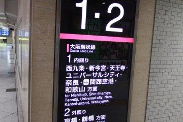 <p>Take the Osaka Loop Line from Platform No. 2 bound for Kyobashi or Tsuruhashi</p>
