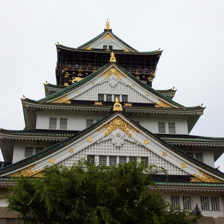Ultimate Guide to Osaka Castle: 01