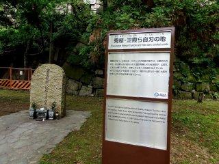 Tanda dan monumen batu berdiri di sudut Yamazato-maru