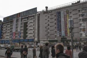 Le grand magasin Seibu