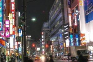 Une nuit à Ikebukuro