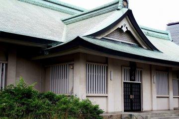 Shudo-kan in Osaka Castle Park