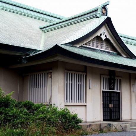 大阪城公園の修道館