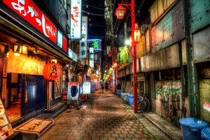 A street in Memory Lane