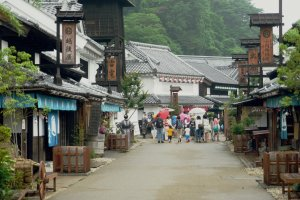 A picturesque village in Edo Wonderland