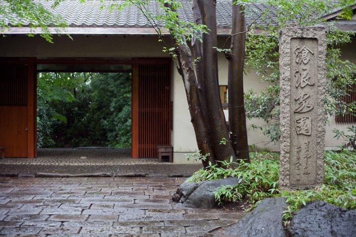 Taman Jepang Soro Senen