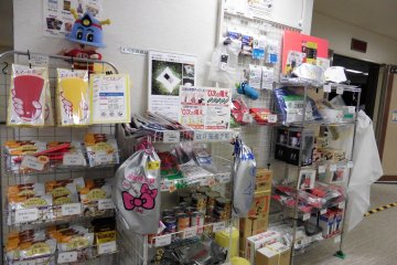 <p>First need items are sold at the lobby</p>