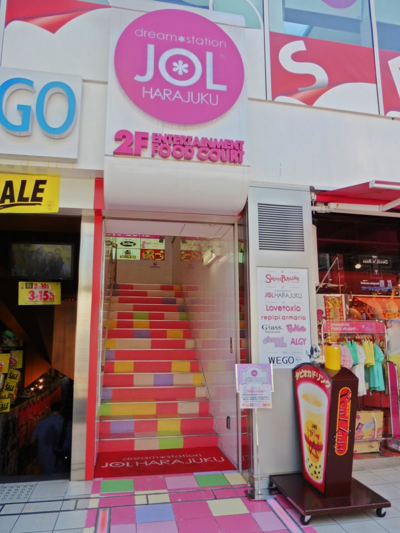 <p>Follow the colored stairs at the end of Takeshita&nbsp;Street!</p>