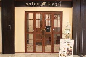 ホテルフジタ福井2階にある。美しいエントランス