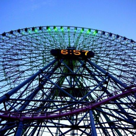 Yokohama's Big Wheel