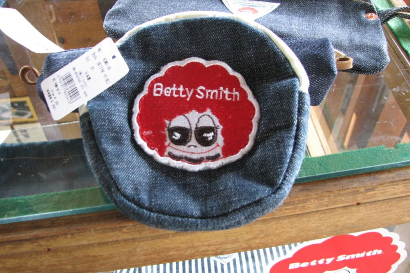 Betty Smith Jeans, Kurashiki City