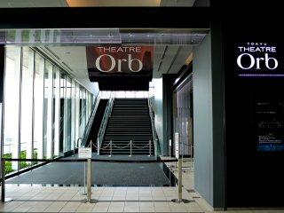 Nhà hát Orb nằm trên tầng mười một đến mười sáu
