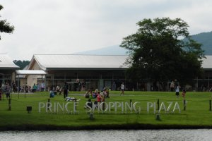 Bienvenue au Prince Shopping Plaza!
