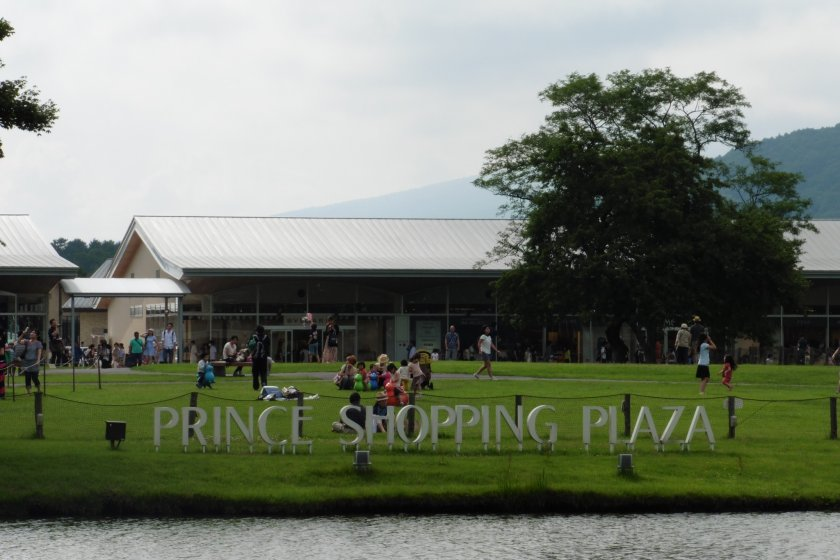 Bienvenue au Prince Shopping Plaza!