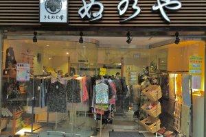 Nunoya store front in Yokosuka. Just 5-minutes walking distance from Yokosuka-Chuo Station.