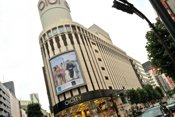 <p>Marui City (O1O1) department store in Shibuya</p>