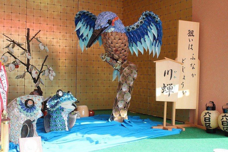 稲田さんらが中心となって制作したこの飾り物が平成26年のあわら市長賞を受賞した。ちなみに、金津祭りの本陣飾り物は例年あわら市長賞の選考対象になっている