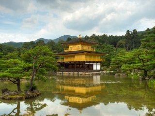 Kinkakuji Temple is also known as the Golden Pavilion.