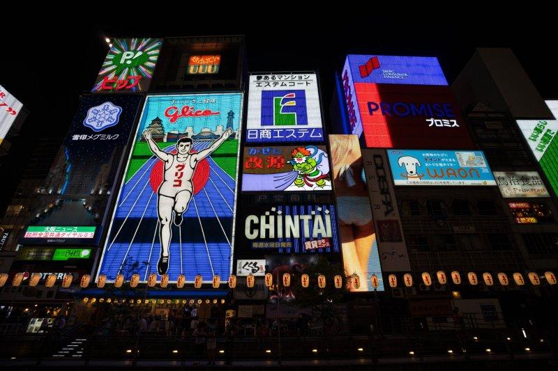 <p>This Glico sign is a famous Osaka landmark in&nbsp;Dotonbori.&nbsp;</p>