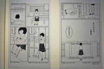 <p>森美术馆内近藤聪也的作品:Rendezvous</p>