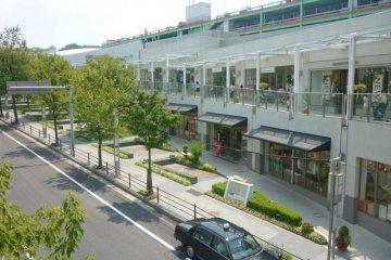 Hoshigaoka Terrace