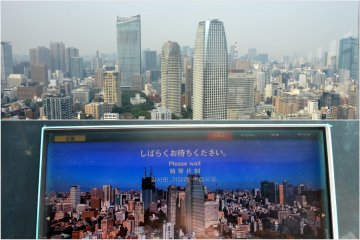 <p>A view from the Main Observatory with interactive display that helps point out the iconic landmarks.</p>