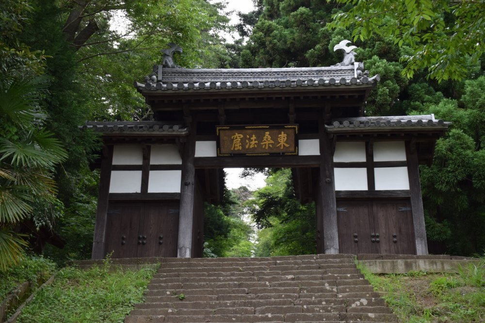 Main gate of Dainenji temple