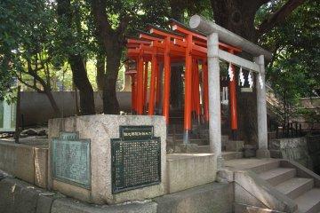 <p>Torii gates at Noji&nbsp;Shrine</p>
