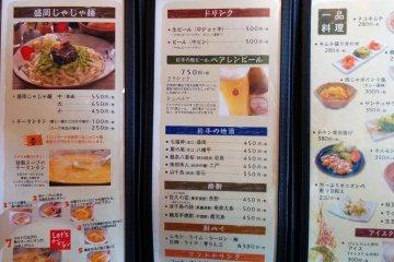 <p>A glance at the menu</p>