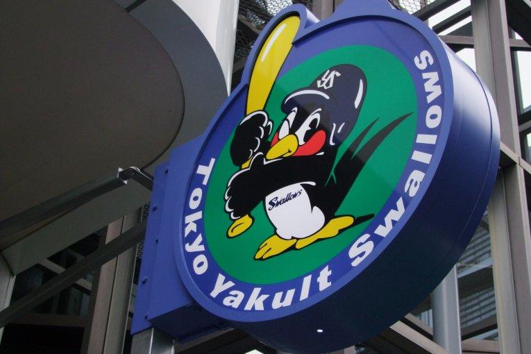 Tokyo Yakult Swallows - Goods Shop