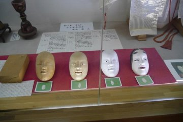 <p>Stages in the making of a Noh Mask</p>