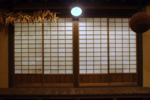 Entrance of Nobeha no Yu